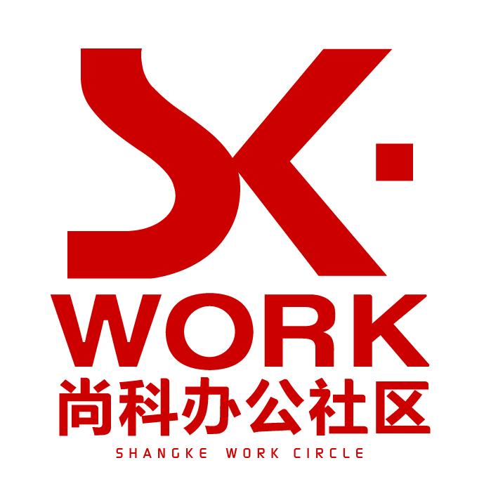 尚科创投&华鼎投资 优质项目联合路演