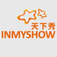 IMS新媒体商业集团