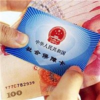 武汉社保公积金代缴挂靠服务,个人和企业均能办理,价格公开透明,五