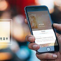 南京蚂蚁版图信息技术有限公司