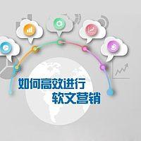 新产品上市网络推广 产品推广软文 小马识途
