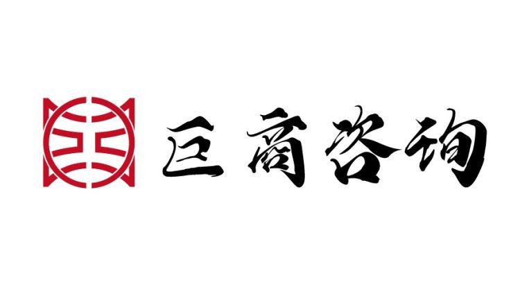 洛阳平面设计 产品设计 logo设计 画册设计 广告设计