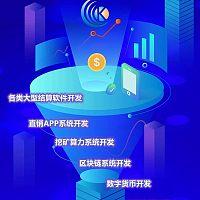 深圳汇科直销系统开发直销商城开发公司,直销系统定制开发的几大版块