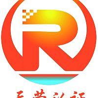 芜湖9001认证,芜湖ISO体系认证,芜湖本地ISO代理公司
