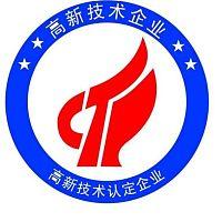 山东省企业高企认证