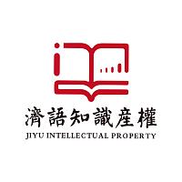 知识产权贯标(IPMS—知识产权管理体系)