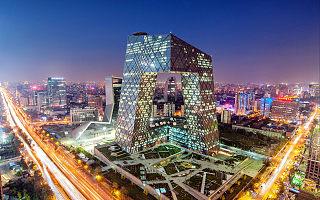 北京发27条促发展措施:精准帮扶中小微,年底5G基站超3万