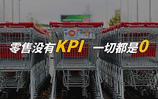 正确KPI考核创零售门店营收新高, AI技术厚积薄发带来转化新增张