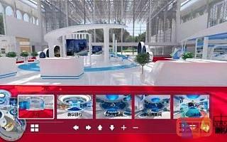 "Nibiru Creator""广交会""XR 数字化平台:配备全球化综合金融服务"