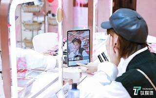 """一家仅成立5年的台湾公司,是如何为淘宝""""装上""""AR试妆镜的?"""