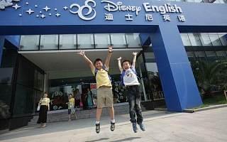 """11年历史的""""迪士尼英语""""正式宣布关闭 曾在全国设44家中心"""