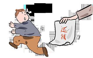 日本一物业控诉携程拒付租金:恳求携程退租!