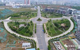 安康高新区:打造高质量发展产业新高地
