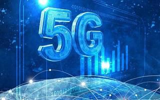 5G发牌一周年:行业应用加速融合 超高清、VR/AR将率先爆发