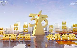 央视3.15晚会实录:敌敌畏泡海参、过期汉堡王、漏水精修房……企业套路有多深?
