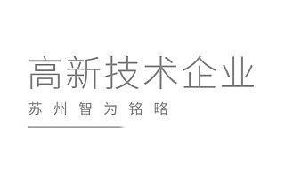 苏州认定高新技术企业知识产权标准解读-项目不转包