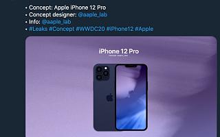 苹果这次回归iPhone4经典设计很彻底,连屏幕都可能要变平了