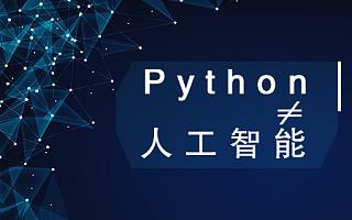 4款Python程序员高频使用开发工具推荐!