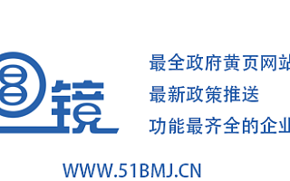 广州市科技小巨人补贴20万,了解一下申报条件!通知