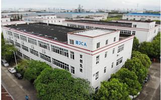 江苏京创先进完成数千万元A轮融资,领军国内12英寸全自动半导体精密切割设备