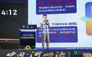 中国•河姆渡(余姚)第四届全球智能制造创业创新大赛总决赛举行