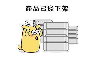 [0802创精选]微软暂停收购TikTok美国业务谈判,App Store下架超3万中国区应用