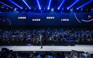 """吴声""""新物种爆炸2020""""演讲全文:数字商业进入场景纪元"""