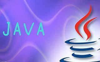 上海培训学习Java就业方向?