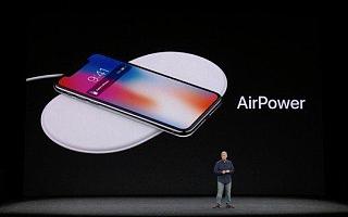 苹果秋季新品发布会新品清单曝光,AirPower终于要来了