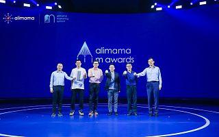 阿里巴巴启动m awards,打造数字品牌营销新标杆