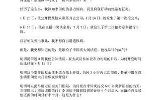 8.14虎哥晚报:疑似全球首款屏下摄像头手机入网;俞渝发公开信