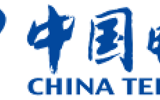 中国电信全力支持海南自贸港建设 推进战略合作加快5G等新基建