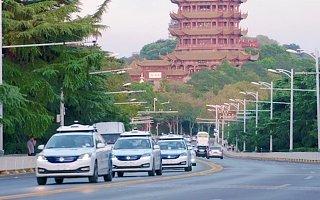 元戎启行联手曹操出行,在亚运会期间提供数百辆自动驾驶汽车