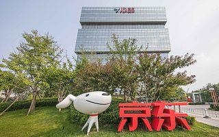 """京东财报不仅是数字创造新纪录 更是中国""""双循环经济""""的注解"""