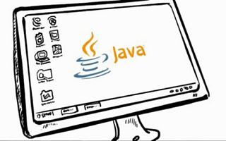 新手小白如何开始学Java?