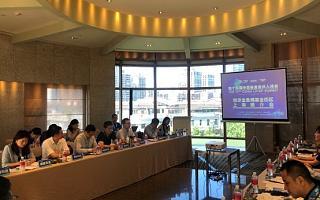 南京金鱼嘴基金街区上海推介会成功举办