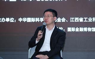 火币中国推动区块链创新应用 助力数字经济发展