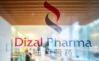 """小分子创新药物研发商""""迪哲医药""""完成1亿美元融资,礼来亚洲基金领投"""