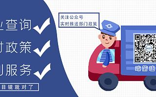 广东省技术先进型服务企业认定条件有哪些
