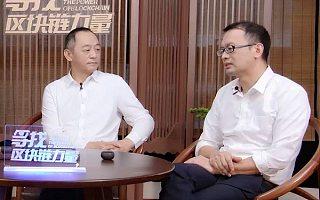 蚂蚁集团蒋国飞:区块链一定能长出改变行业的新物种