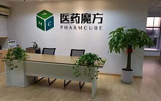 医药魔方获兴富资本旗下三期基金(苏州中新兴富)数千万元级别独家投资
