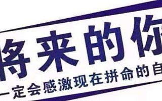 个人入驻京东店铺的条件是什么?有哪些费用要求?
