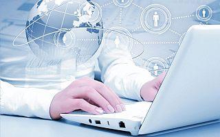 上海市2020年软件和集成电路产业发展专项资金(软件和信息服务业领域)拟支持单位公示