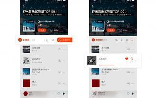 虾米音乐上线极速试听功能 ,用户发现心仪歌曲效率提升3倍