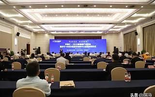 2020新基建产业峰会圆满收官,济宁新基建产业新锐TOP20发布