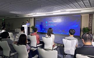 北京经开区每年设10亿元支持人才发展