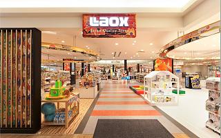 关闭12家线下门店,日本最大免税店Laox入驻Lazada