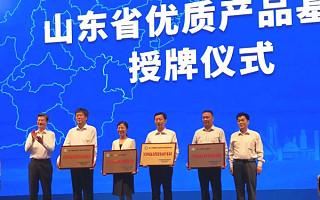 """威海高新区被授予""""山东省首个优质医疗器械产品生产基地""""称号"""