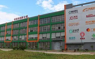 靠这一产业孵化创新,湖南小县城踏上经济高质量发展快车道