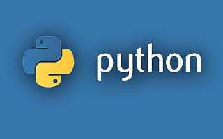 0基础学武汉Python培训课程应该学习哪些知识呢?